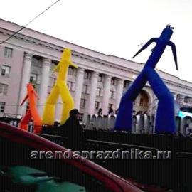 аэромен, танцующий человек, день города, уличный праздник