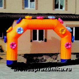 надувная арка в аренду