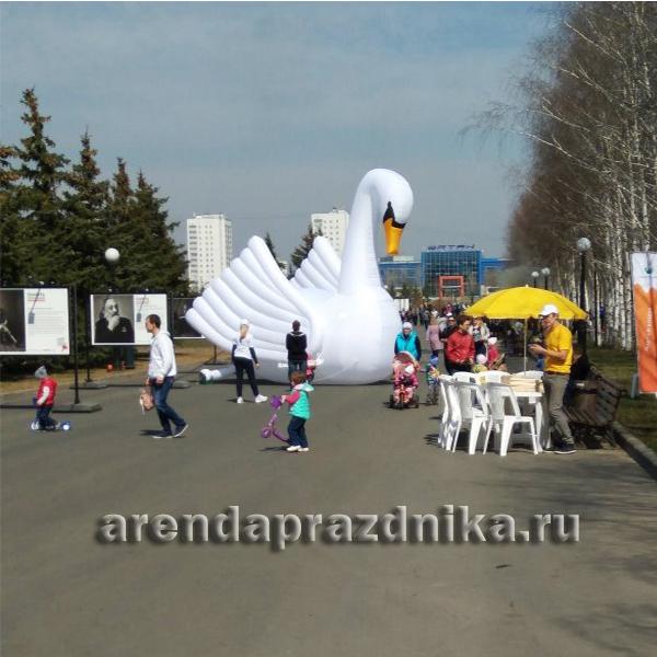 гигантский лебедь, городской праздник