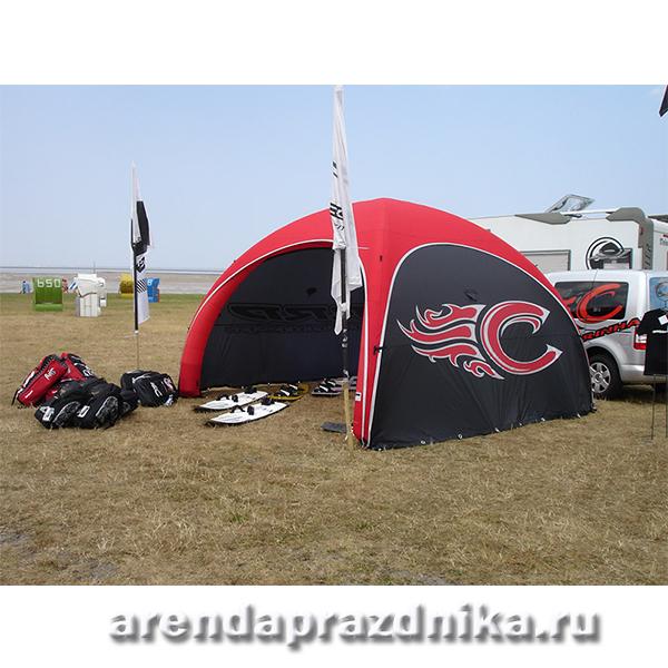 шатер на прокат