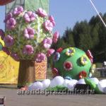 надувные декорации, городской праздник, день города