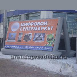билборд на прокат, баннер, реклама, вывеска, штендер